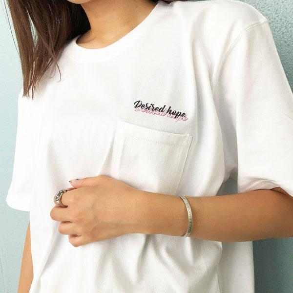 BIG pocket tee